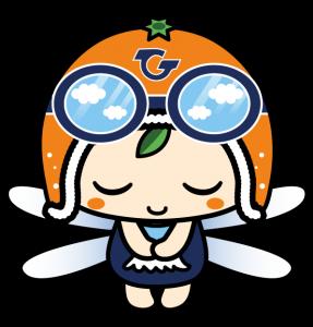 福島県双葉郡広野町のイメージキャラクター「ひろぼー」。眼鏡には青空を、飛行帽は広野町のみかんを、首のスカーフは大滝をイメージしています。広野町の夢と希望が込められた元気なキャラクターです。