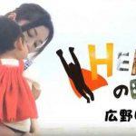 ④ふたりぼっち「ヒーローのまち」