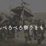 ⑤tsukulu「たんたんぺろぺろ?」
